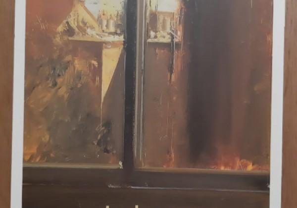 הקשה של הלחם / הילה טימור אשור